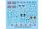 Su-33 Flanker D m. Deck 1/72