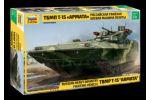 TBMPT Armata 1/35