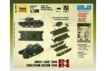 BT-5 light Tank 1/100