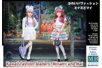 Kawaii Minami and Mai 1/35