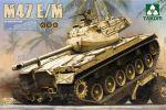 M-47 Patton E/M 1/35
