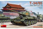 T-34/85 Mod.1945 Plant 112 1/