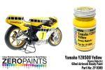 YZR500 Kenny Roberts Yellow 60ml