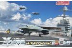 X-47B Air Refueling 1/48