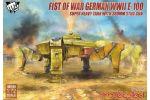 Fist of War E-100 w/380mm